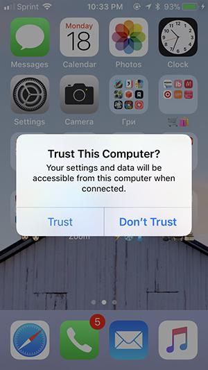 Trust popup